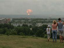 В Каменке завершила работу комиссия по определению ущерба от взрывов