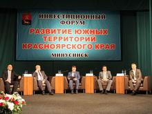 К 200-летию Минусинску могут выделить от 2 млрд до 4 млрд рублей