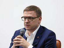 Текслер назвал условия, при которых будет закрыт Томинский ГОК