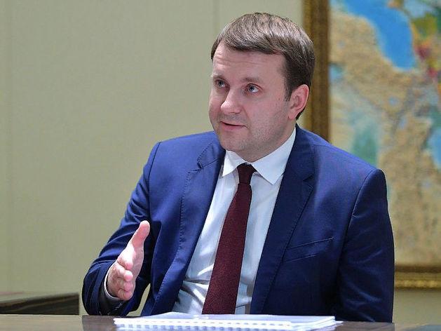 Максим Орешкин, министр экономразвития