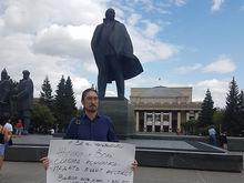 Незарегистрированный кандидат в мэры Новосибирска подал кассацию