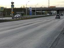 В Красноярске начинается ремонт Северного шоссе и Енисейского тракта