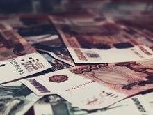 Самая высокая зарплата в Новосибирске уменьшилась на треть