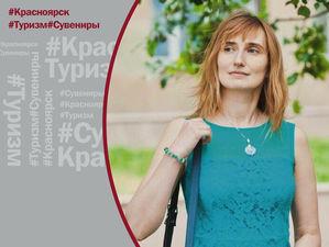 Медведи и пустота, — Елена Новикова (Au.ru) о кризисе красноярской символики