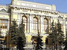 Спасают как могут. Центробанк реорганизует один из нижегородских банков