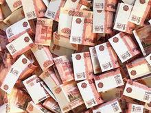 Александр Усс пообещал снижение госдолга Красноярского края до 90 млрд рублей