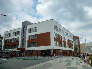 Дождались. В Екатеринбурге открыли «школу будущего»