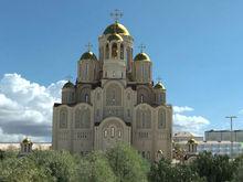 С руганью и криком. Утвержден новый список площадок для храма Святой Екатерины