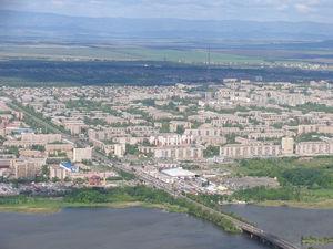 В Челябинской области дроны немецкой компании проверили ММК на выбросы