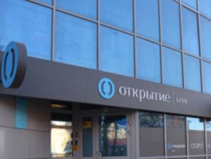 Банк «Открытие» предоставил строительной компании «Арбан» кредит на миллиард рублей