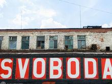 В центре Челябинска из-за гигантской развязки блокируют единственный въезд в «Свобода2»