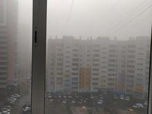 Не выбросы, а природное явление. Экологи объяснили причины тумана, накрывшего Челябинск
