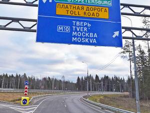 Екатеринбург и Москву хотят соединить платной автомагистралью