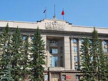 В правительстве Красноярского края приняты новые кадровые решения