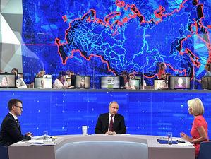Государство хочет точно знать, что смотрят россияне. Для этого создадут единую систему