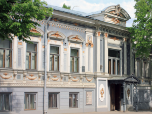 Московская компания отреставрирует дом-памятник в центре города за 138,6 млн