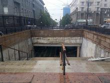 Скандал с подземным переходом в центре Челябинска перерос в уголовное дело
