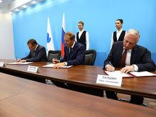 Миллиардный Север — правительство края, «Норникель» и минпромторг подписали соглашение