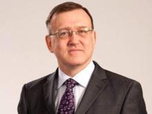 Министерство промышленности региона возглавит Павел Рыжий