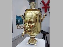 Василий Слонов создал самовар с лицом, похожим на Путина