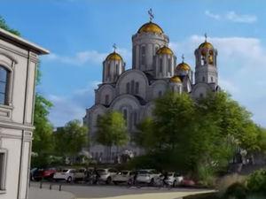 Видеофантазии Высокинского: Как храм Святой Екатерины изменит три городские площадки