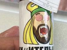 В Красноярских магазинах появилась колбаса со смелым названием