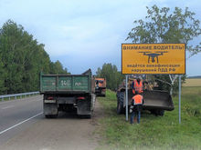 Красноярских автолюбителей предупредили о контроле с воздуха