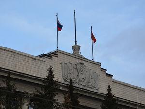 Администрация Красноярска больше не будет курировать вопросы социальной защиты