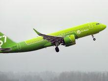В компании S7 Airlines — новый руководитель