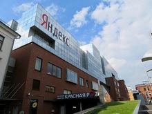 «Яндекс» запускает сервис инвестиций «для всех». Но не со Сбербанком