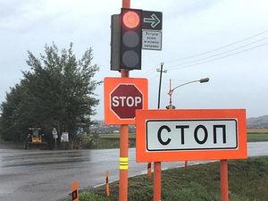 В Красноярске появился новый дорожный знак