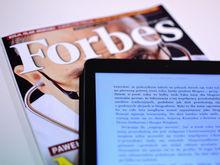 Четыре компании с новосибирским происхождением попали в список Forbes