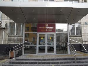 В главном управлении соцзащиты Красноярска прокомментировали переход в краевое подчинение