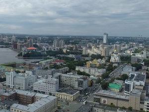Что будет с ценами на квартиры в Екатеринбурге к концу 2019 года? / ПРОГНОЗ