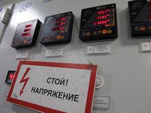 Платить за электроэнергию будем по-новому — что ждёт красноярцев?