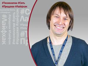 Подсмотрено: идея классного туристического проекта в Красноярске. Максим Багаев, Техномакс