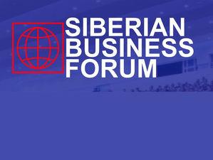 Гуру маркетинга Гарретт Джонстон выступит в Красноярске на SIBERIAN BUSINESS FORUM