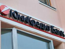 «Работаем для бизнеса и людей»: ЮниКредит Банк отмечает 15-летие филиала в Ростове-на-Дону