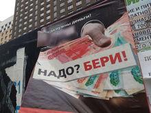 «Это не облегчает жизнь должника». Власти предложили по-новому взыскивать долги с граждан