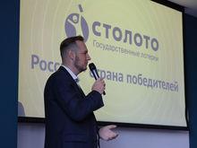Компания «Столото» и ТС «Командор» объявили о стратегическом партнерстве