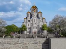 Выбор без выбора? В опросе по строительству храма Святой Екатерины оставят две площадки