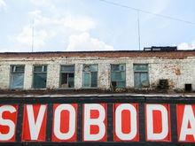 «Арендаторы съезжают!» В Челябинске гигантская развязка заблокировала вход в бизнес-центр