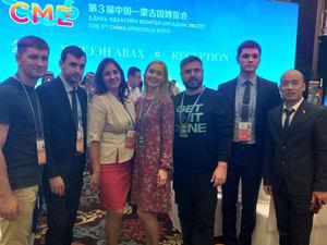 Агентство развития бизнеса подписало соглашение о сотрудничестве с китайской компанией