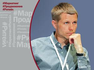Время общих акций и смс-рассылок прошло. — Дмитрий Полуянов, «Maxbonus»