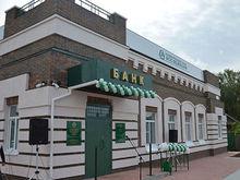 Долги заемщиков обанкротившегося нижегородского банка передали коллекторам