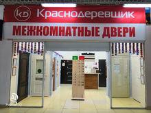 «В июле мы получили расчет только за март»: Челябинской фабрике грозит банкротство