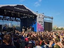 Ночь музыки и фестиваль барбекю. Уральские проекты вышли в финал престижной премии