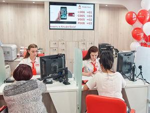Альфа-Банк в Красноярске подвел итоги работы за первое полугодие 2019 года