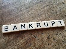 Дорожно-строительную компанию Александра Бойко объявили банкротом