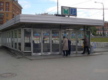 Шанс для Екатеринбурга. Аркадий Чернецкий попросил помочь регионам со строительством метро